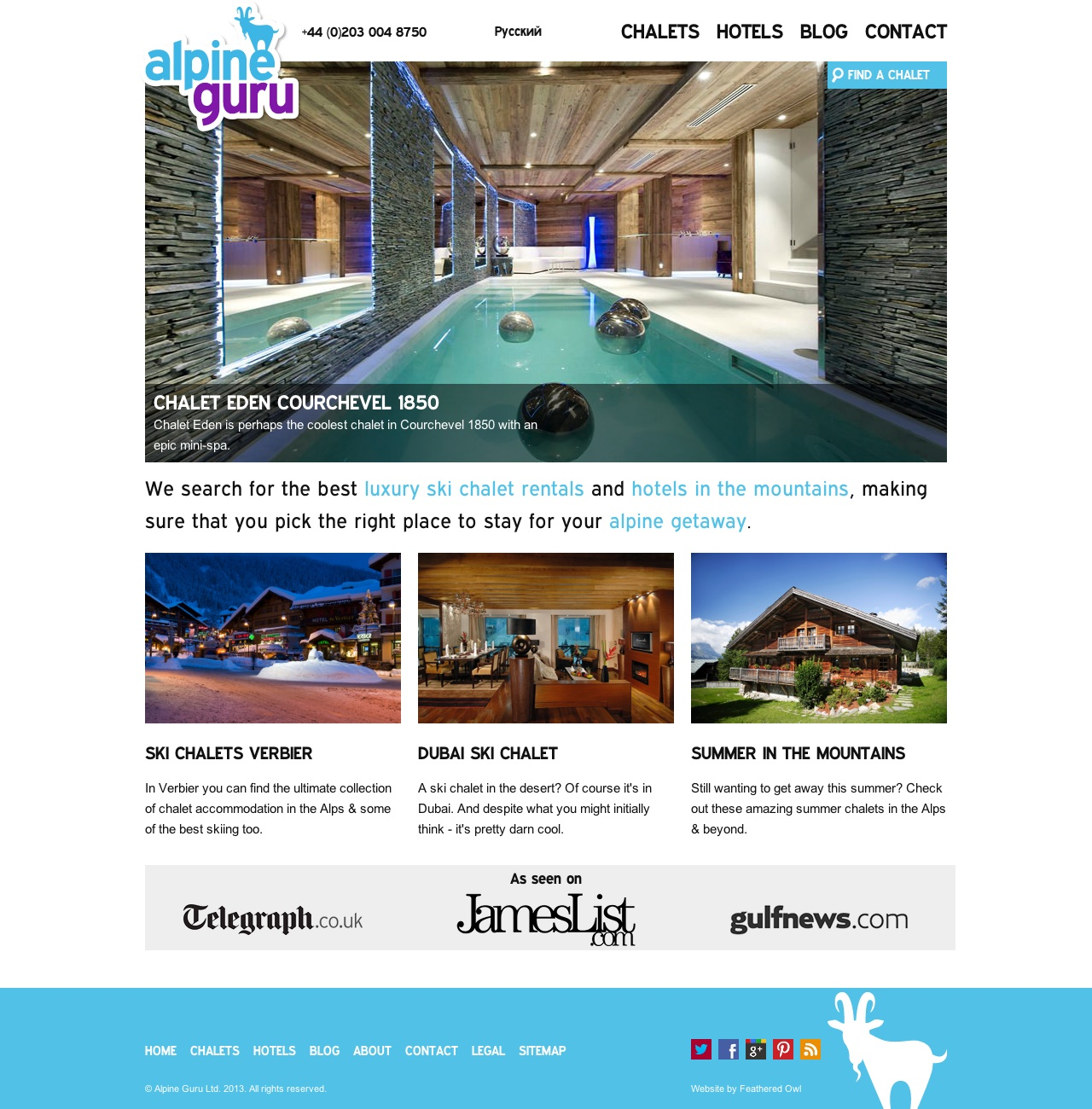 Alpine Guru Homepage